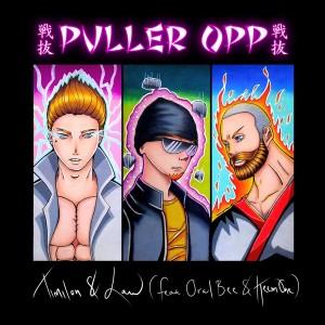 Album Puller opp from Law