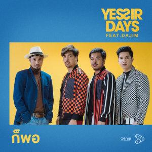 อัลบัม Play 2 Project ศิลปิน Yes'sir Days