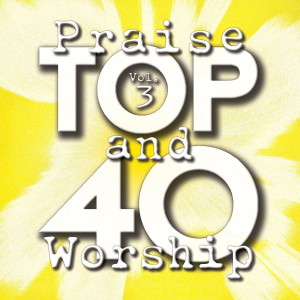 Listen to Tenderly song with lyrics from Maranatha! Praise Band