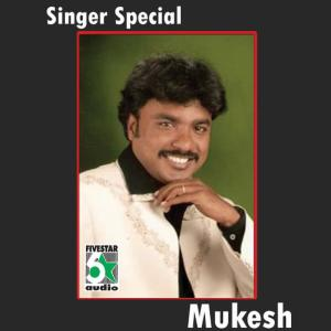 "Listen to Enn Theivaththukkei (From ""Sivakasi"") song with lyrics from Mukesh"