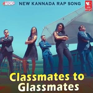 Classmates to Glassmates dari GIRI