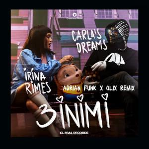 Carla's Dreams的專輯3 Inimi