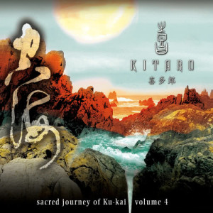 喜多郎的專輯Sacred Journey of Ku-Kai, Volume 4