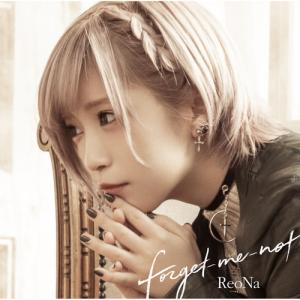 神崎エルザ starring ReoNa的專輯forget-me-not