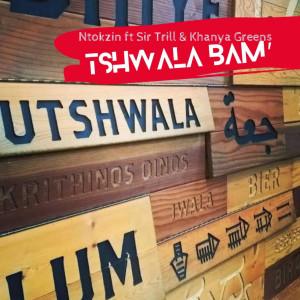 Album Tshwala Bam from Sir Trill