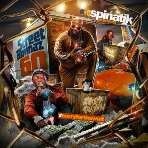 收聽2 Chainz的10 Summaz歌詞歌曲