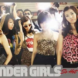 Wonder Girls的專輯So Hot