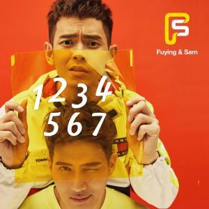 Fuying & Sam的專輯1234567