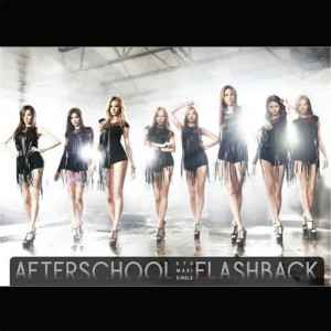 AFTERSCHOOL的專輯AFTERSCHOOL 5th Maxi-Single (Korea Release)