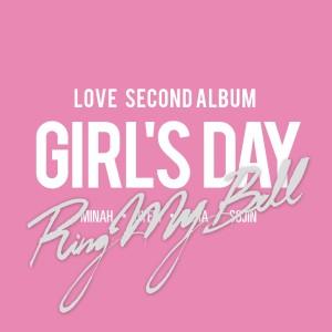 อัลบัม Girl's Day Love Second Album ศิลปิน Girl's Day