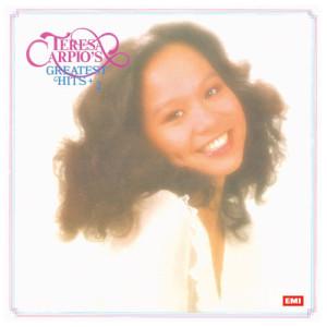 杜麗莎的專輯Greatest Hits + 2
