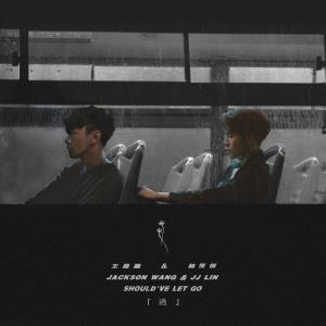Album Should've Let Go from JJ Lin (林俊杰)