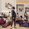 D'MASIV Album Persiapan Mp3 Download