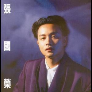 Back To Black Series - Dou Feng Xin Qing 2007 Leslie Cheung (张国荣)