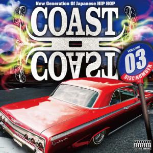 COAST II COAST 03 dari Japan ACG