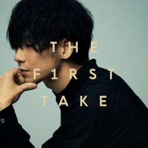 unravel - From THE FIRST TAKE dari Toru Kitajima