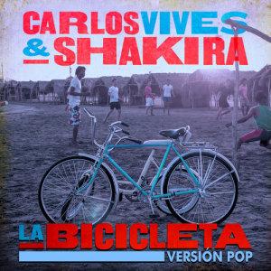 Shakira的專輯La Bicicleta (Versión Pop)