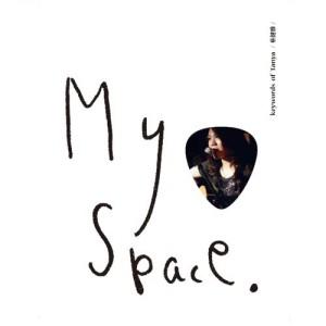蔡健雅的專輯My Space 演唱會紀念盤