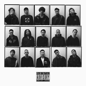 Album Last Week (feat. IO, Gottz & MUD) (Explicit) from Mud