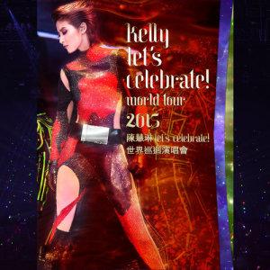 陳慧琳的專輯陳慧琳Let's Celebrate世界巡迴演唱會2015