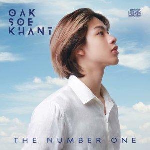 Listen to ချစ်နေပြီ song with lyrics from Oak Soe Khant