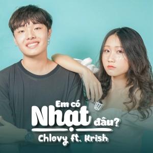 Album Em Có Nhạt Đâu from Krish