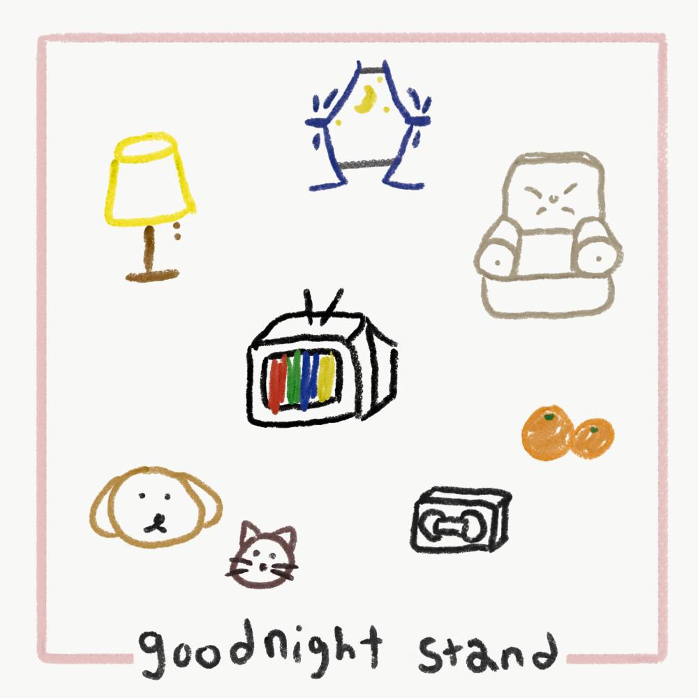 ฟังเพลงอัลบั้ม Our Night