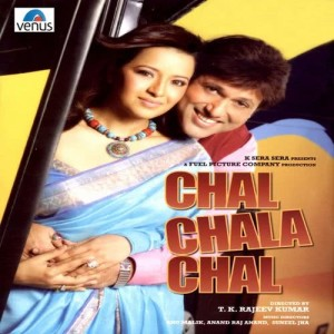 Album Chal Chala Chal from Anand Raj Anand