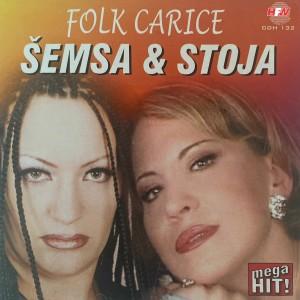 Album Folk carice from Stoja