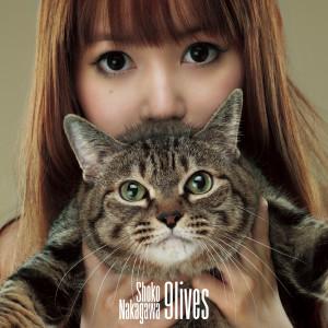 中川翔子的專輯nine lives