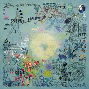 Album Opaline from Novo Amor