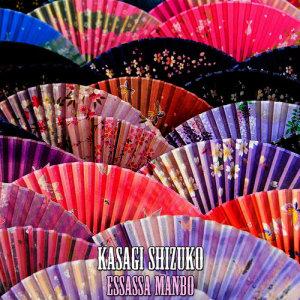 Album Essassa Manbo from Kasagi Shizuko