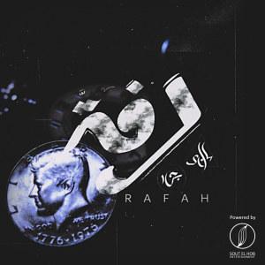 Rafah (Explicit)