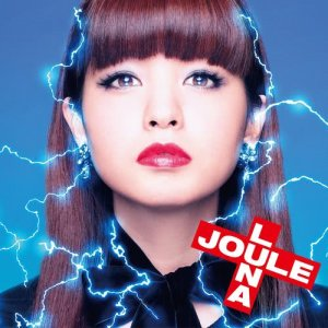 Luna Haruna的專輯LUNA JOULE (Extra Edition)
