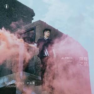 收聽許廷鏗 Alfred Hui的感覺良好歌詞歌曲