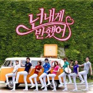 姜敏赫的專輯Heartstrings OST Part.2