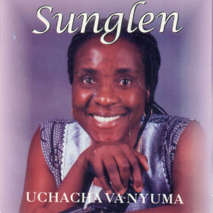 Listen to Nwana Muchangana song with lyrics from Sunglen