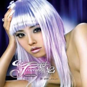 蔡依林的專輯J世紀Generation 大牌新曲+精選盤2006-2009