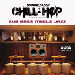 Listen to So Fly song with lyrics from DJ Funk Daddy