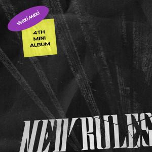 Weki Meki 4th Mini Album [NEW RULES] dari Weki Meki