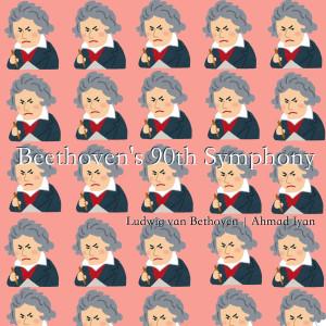 收聽Ludwig van Beethoven的Sonata in C No. 10歌詞歌曲