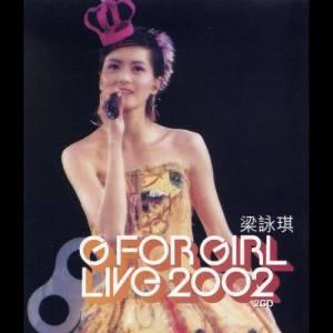 梁詠琪的專輯G For Girl Live In Concert