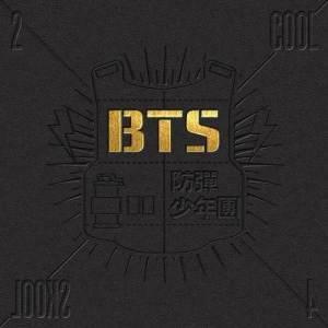 防彈少年團的專輯2Cool4Skool