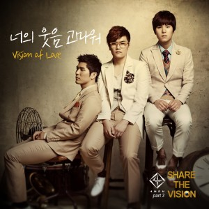 Album Vision Of Love from 포맨