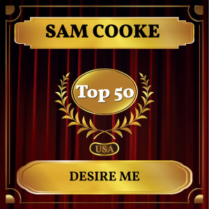Album Desire Me from Sam Cooke