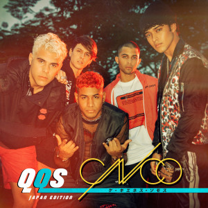 Album My Boo from CNCO