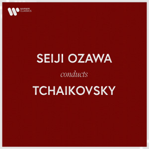 Seiji Ozawa的專輯Seiji Ozawa Conducts Tchaikovsky