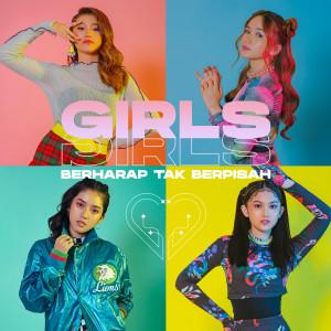 JOOX Exclusive - Girls Girls dari GIRLS GIRLS