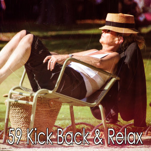Album 59 Kick Back & Relax from White Noise Babies