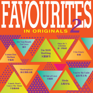 Favourites In Originals 2016 Various Artists